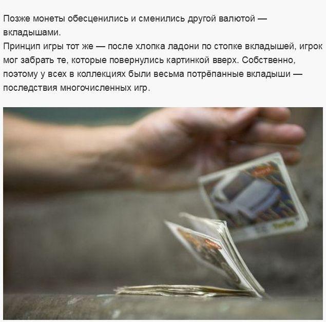 http://trinixy.ru/pics5/20140402/igri_36.jpg