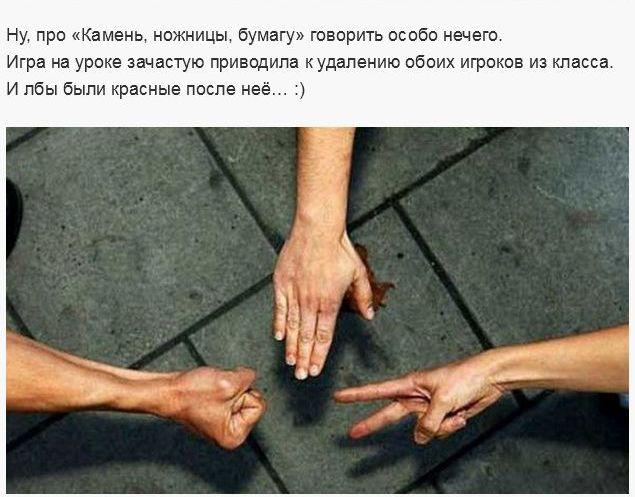 http://trinixy.ru/pics5/20140402/igri_37.jpg