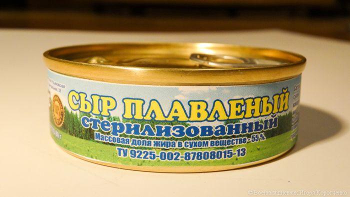 Дегустация нового индивидуального рациона питания российских солдат (27 фото)