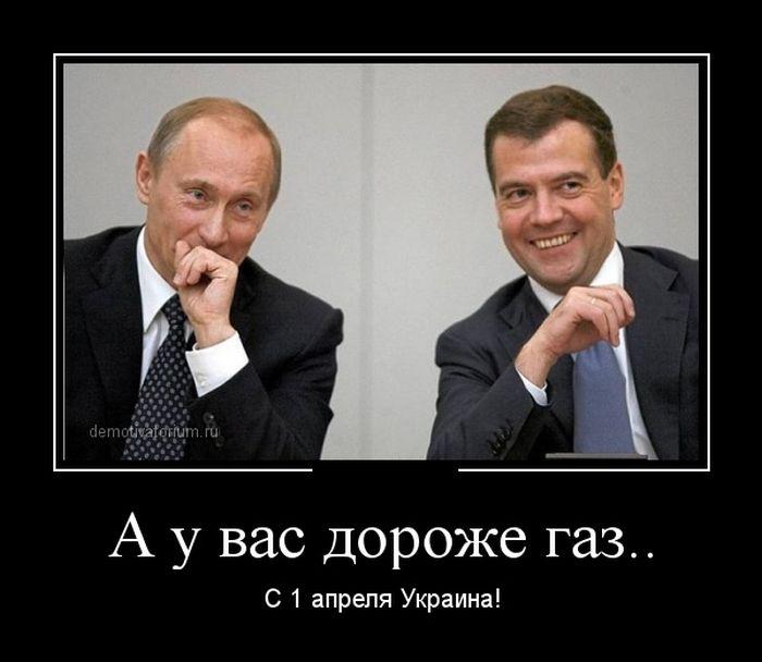 http://cdn.trinixy.ru/pics5/20140404/demotivatory_06.jpg