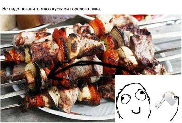 Выбираем мясо на шашлыки (23 фото)