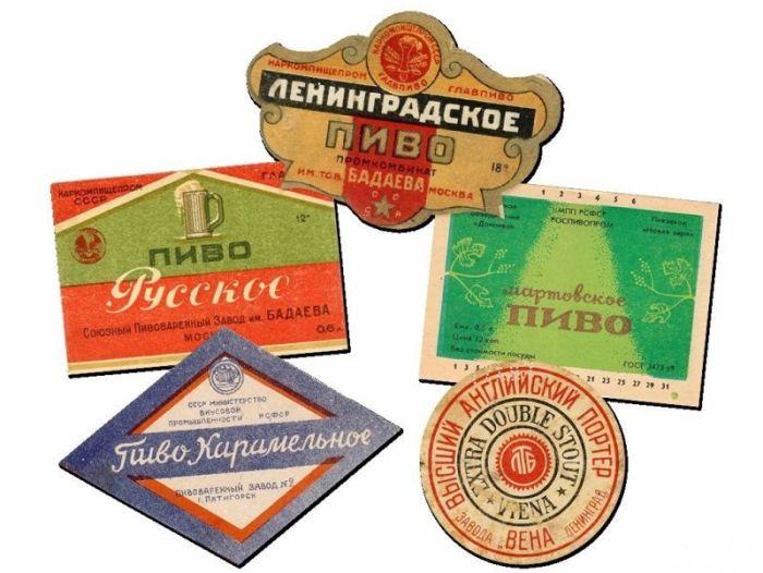 Факты о советском пиве, которые вы не знали (7 фото)