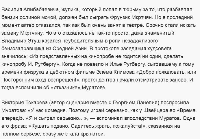 """Жизненные неудачи одного из """"джентльменов удачи"""" (17 фото)"""