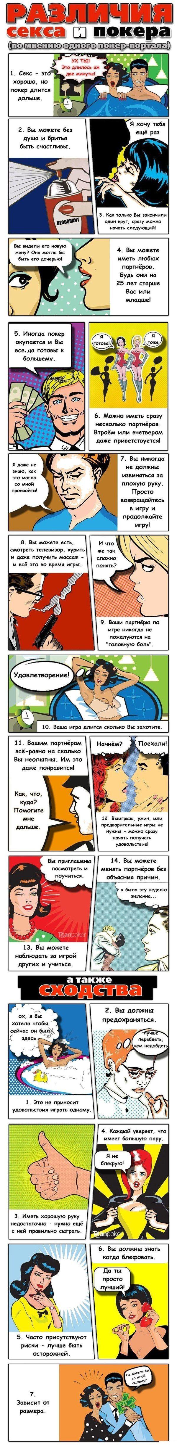 http://cdn.trinixy.ru/pics5/20140409/comix_05.jpg