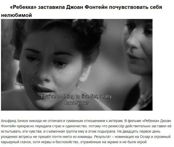 Жертвы, на которые актеры готовы пойти ради успеха (10 фото)
