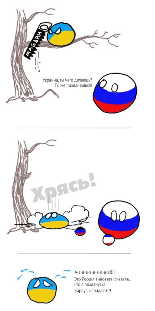 http://cdn.trinixy.ru/pics5/20140410/comix_19.jpg