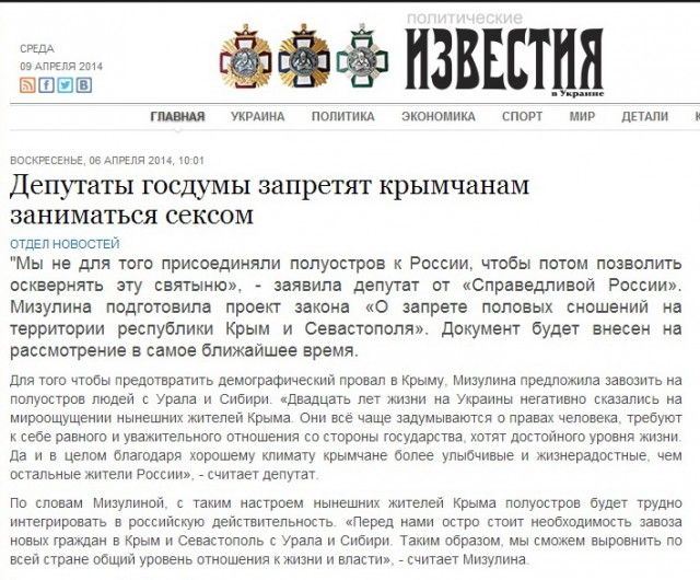 http://cdn.trinixy.ru/pics5/20140410/podborka_19.jpg