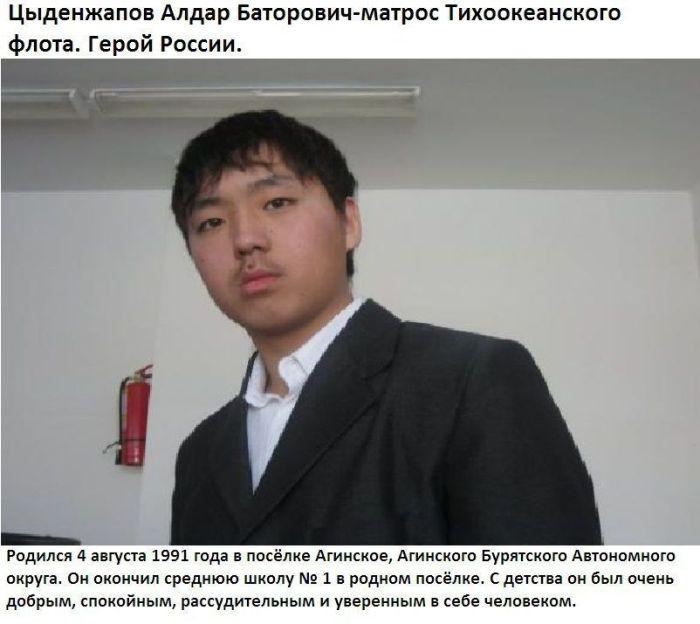 19-летний герой России, спасший сотни жизней (5 фото)