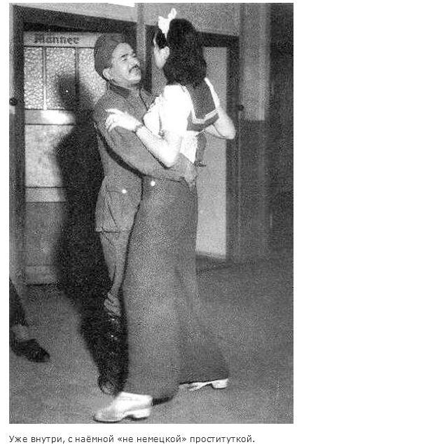 Проститутка на войне массаж индивидуалок