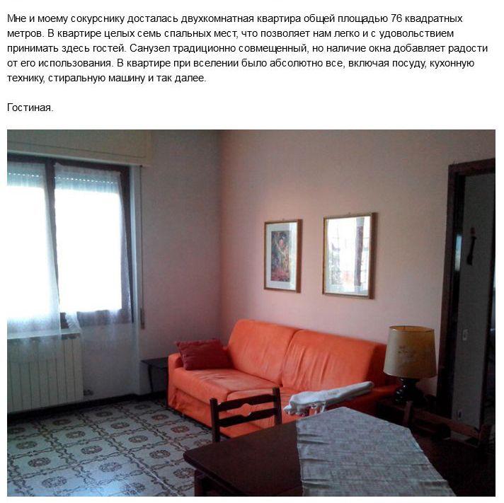 Белорусский студент перебрался на ПМЖ в солнечную Тоскану (29 фото)