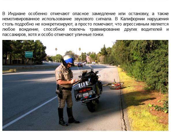 Мера наказания за правонарушения в США и в России (24 фото + 5 видео)