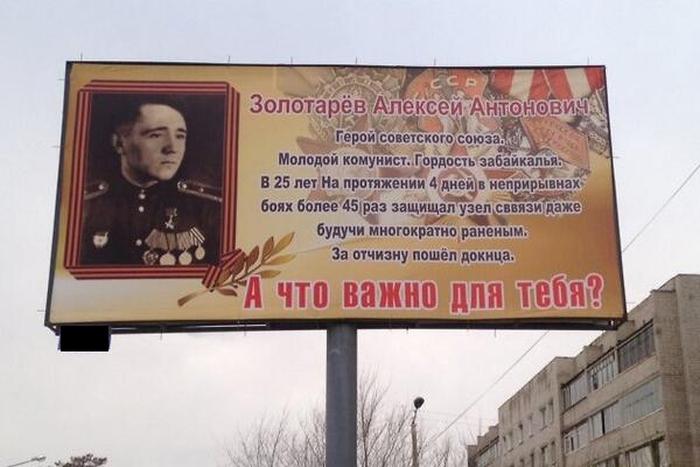 Поздравили героя Великой Отечественной войны в Чите (2 фото)