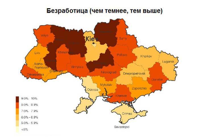 Причины противостояния запада и востока на Украине (10 фото)