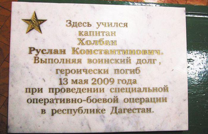 """В память о сотруднике легендарной группы """"Альфа"""" (7 фото + текст)"""