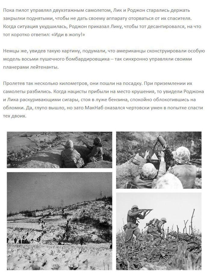 Один в поле - воин, а двое – уже целая армия (11 фото)