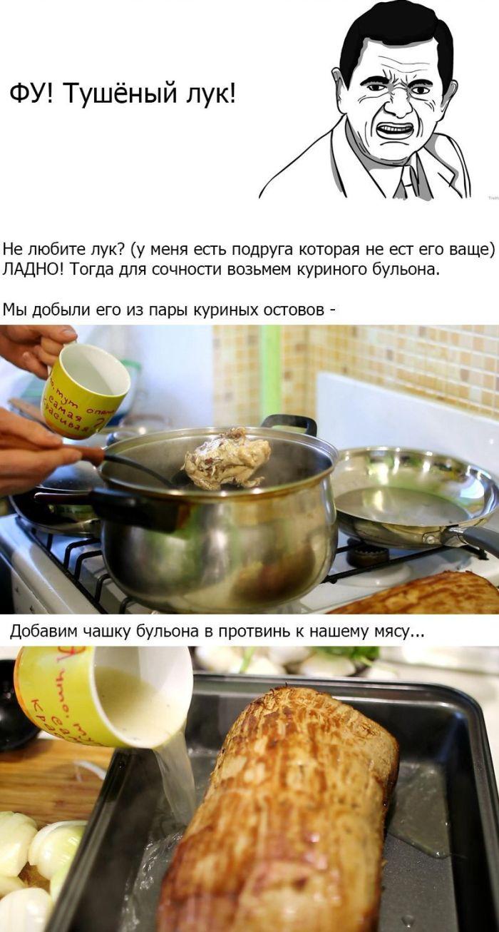 Сочный лангет из говядины в духовке с овощами (13 фото)
