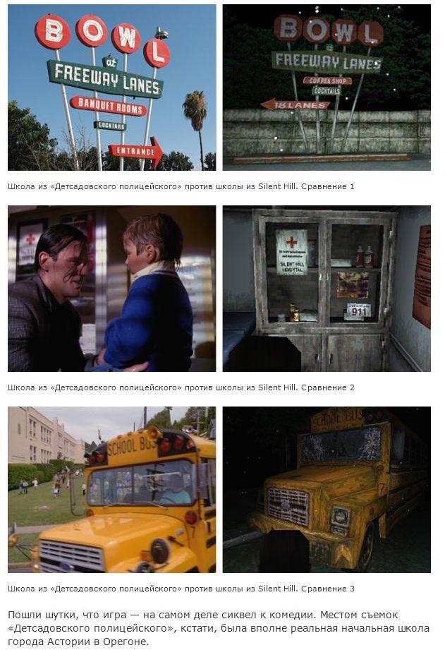 Реальные места, использованные в фильмах и играх (14 фото)