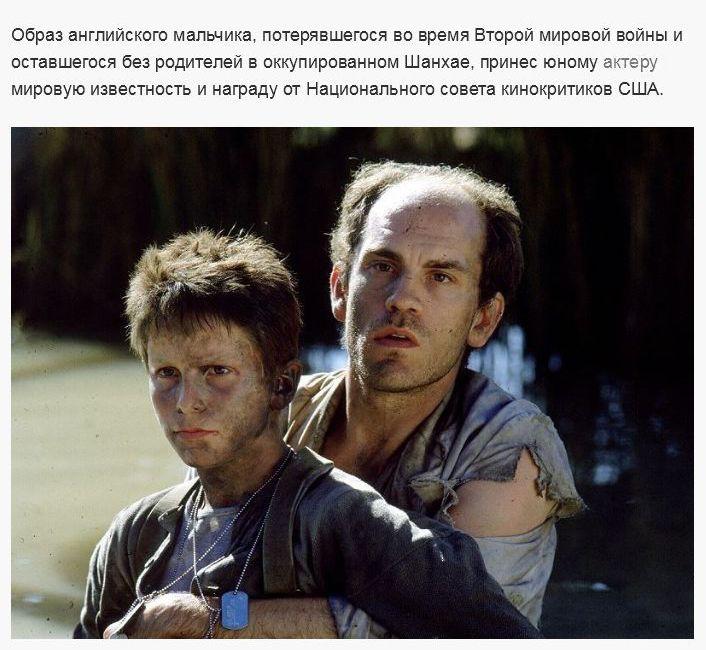 Первые роли в кино известных голливудских звёзд (30 фото)