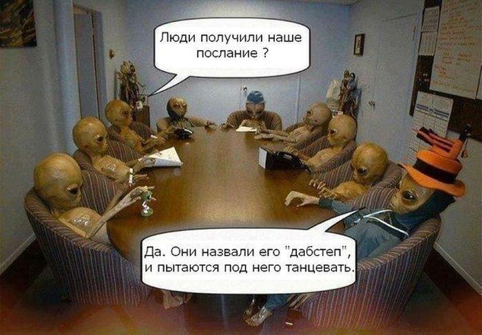 картинки прикольные совещание