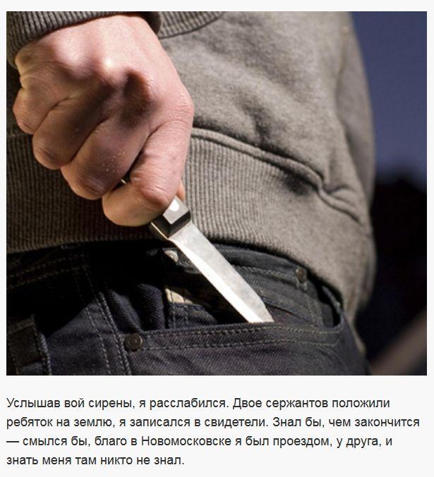 Наказание за благородный поступок (7 фото)