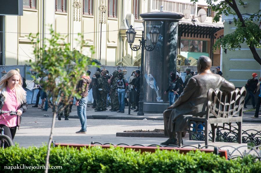 Погром и массовые столкновения в Одессе (142 фото)