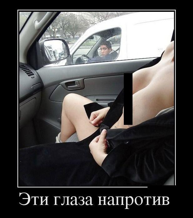 devushki-soglashayutsya-na-minet-v-mashine