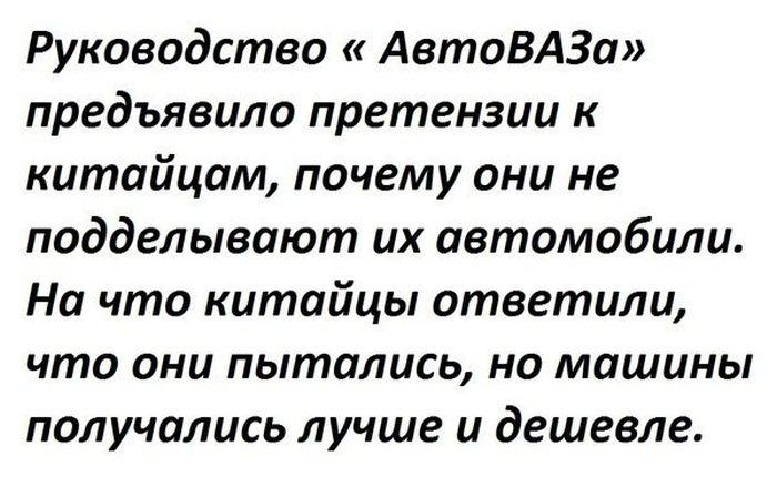 podborka_81.jpg