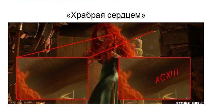 Таинственный код, используемый аниматорами (18 фото)