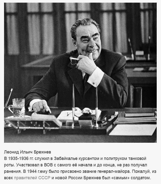 Российское правительство и армия (10 фото)