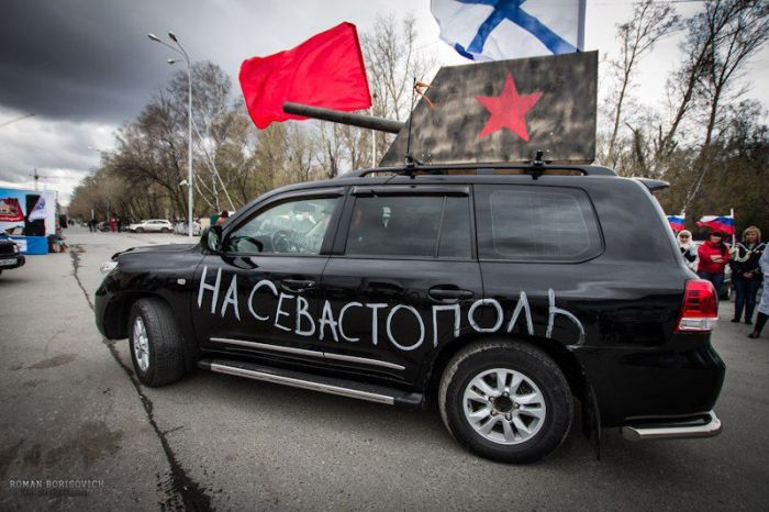 Подготовка авто ко Дню Победы (28 фото)