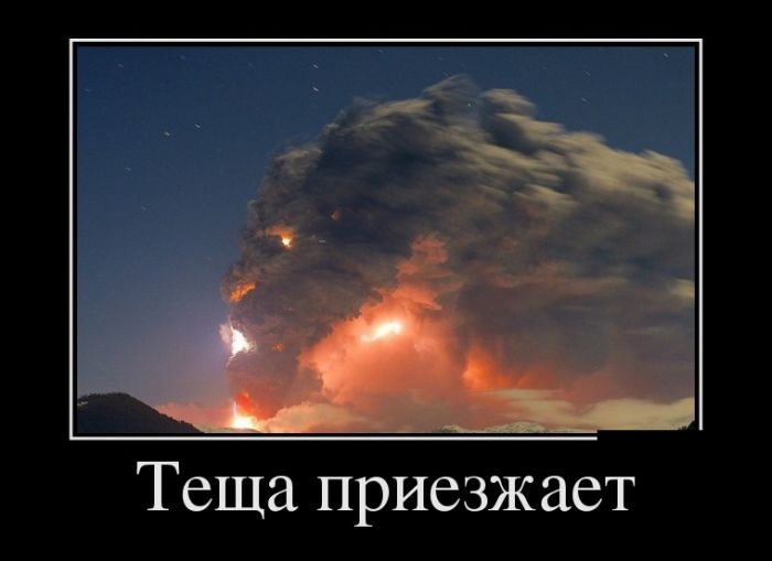 http://cdn.trinixy.ru/pics5/20140508/demotivatory_09.jpg