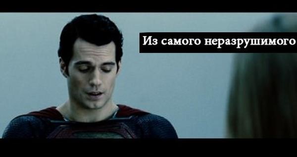 Секрет костюма Супермена (7 картинок)