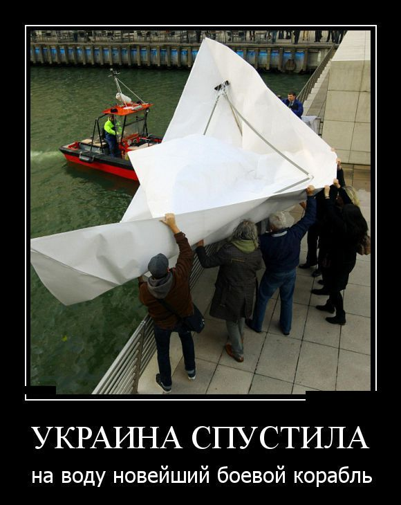 клещ фото украина
