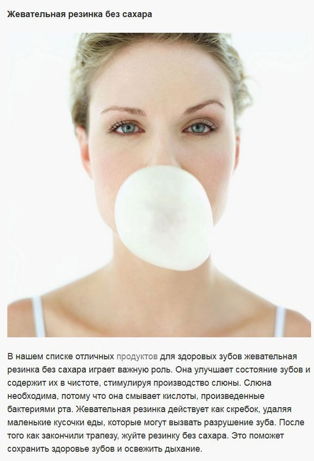 Продукты, которые помогут вам сохранить белоснежную улыбку (10 фото)