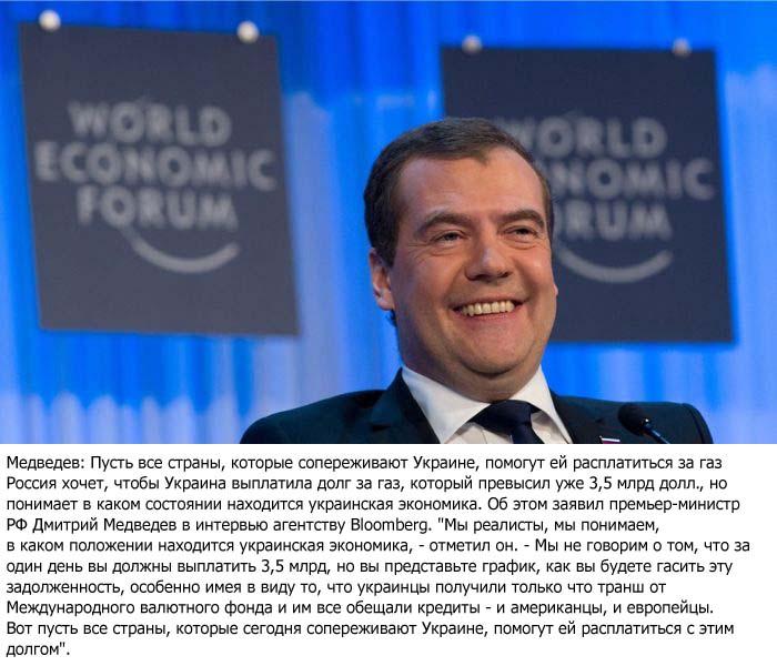 Решение всех проблем для Украины (2 фото)