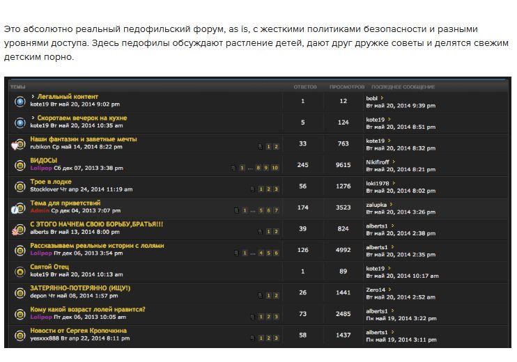 """Деятельность Мизулиной и скандал с """"запрещенным контентом"""" (11 фото)"""