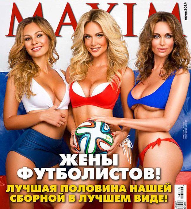 Сексуальные жены футболистов сборной России (7 фото)