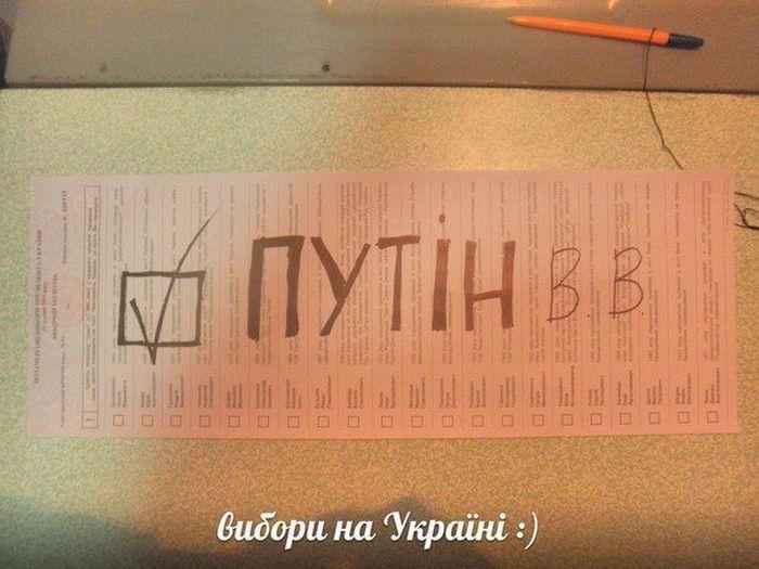 Испорченные бюллетени с выборов президента Украины 2014 (20 фото)