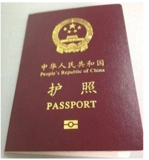 Оставил свой паспорт на виду у 4-летнего ребенка (3 фото)