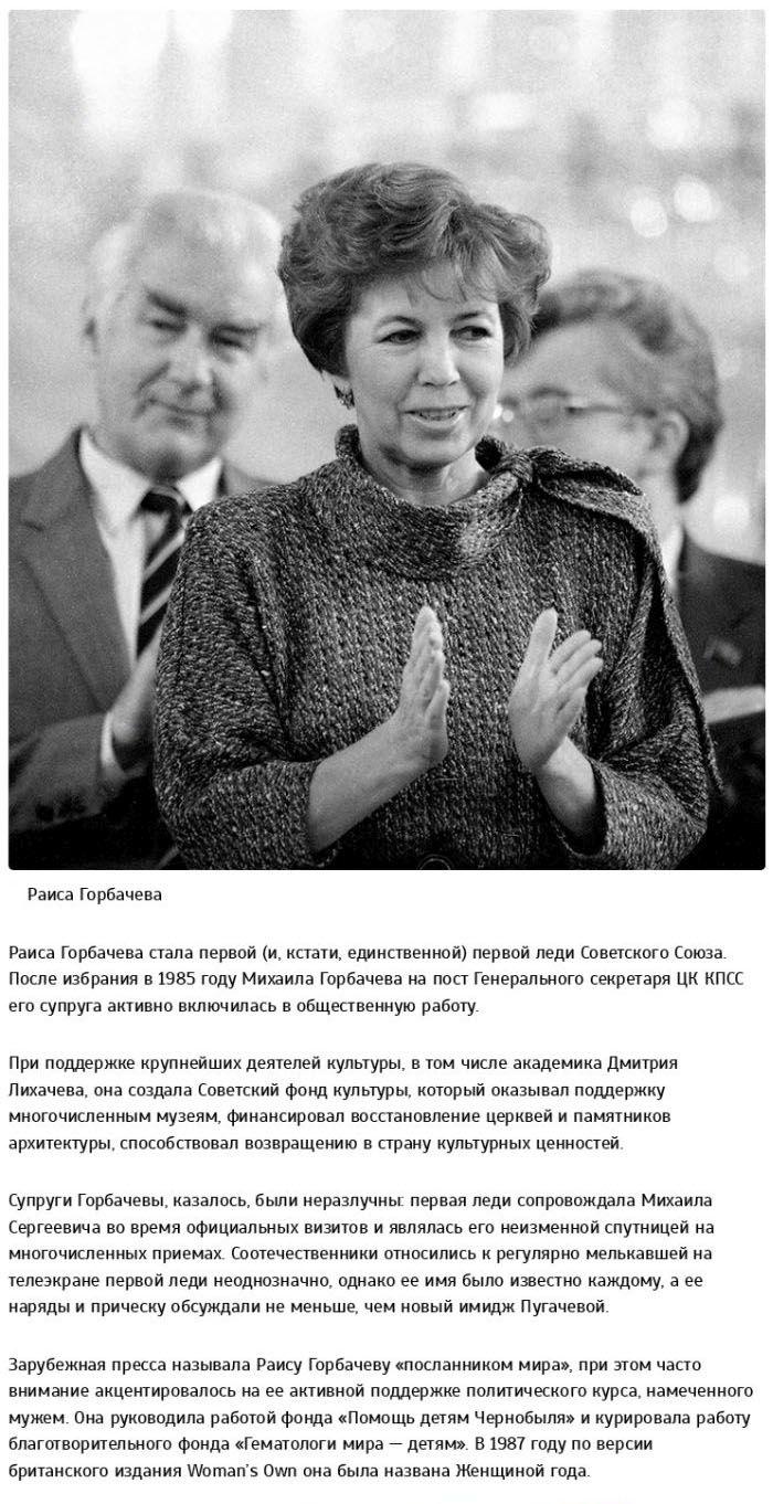 """Самые известные в мире """"первые леди"""" (7 фото)"""