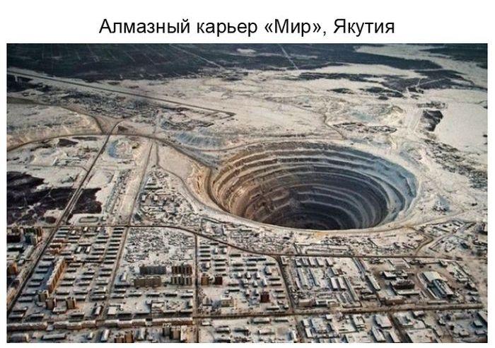 Самые жуткие места в России, покинутые людьми (24 фото)