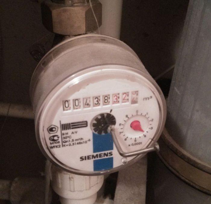 Суровая реакция на полученный счет за водоснабжение (3 фото)