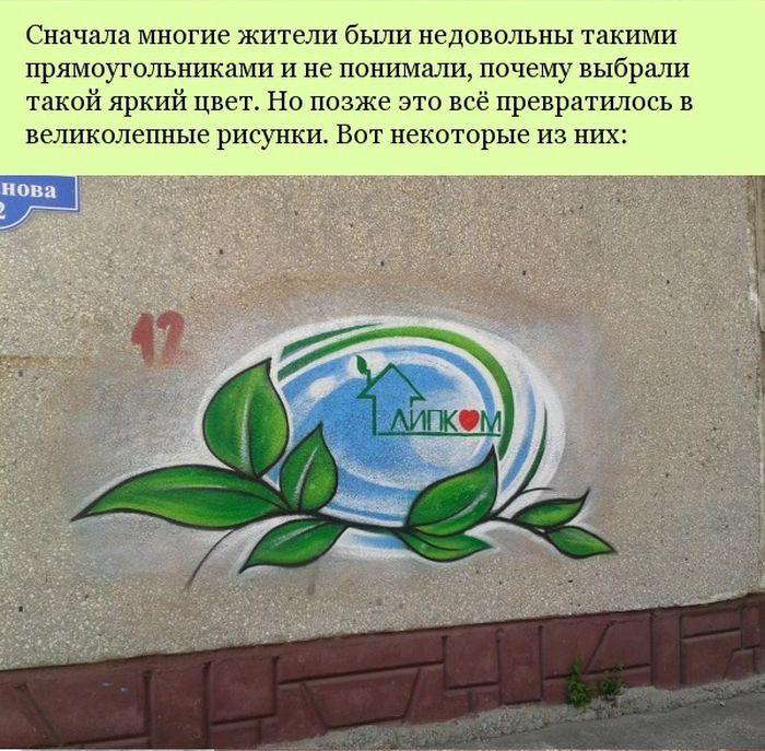 Жители Липецка против распространения наркотиков (6 фото)