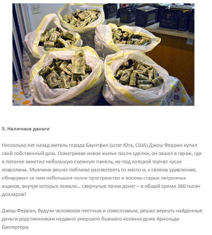 Невероятные находки, обнаруженные на чердаках (10 фото)