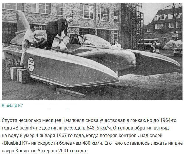 Самые необычные мировые рекорды (22 фото)