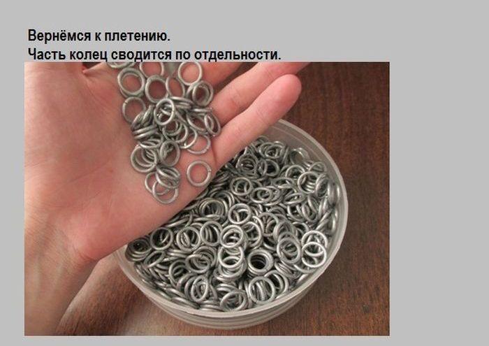 Делаем металлическую кольчугу своими руками (29 фото)