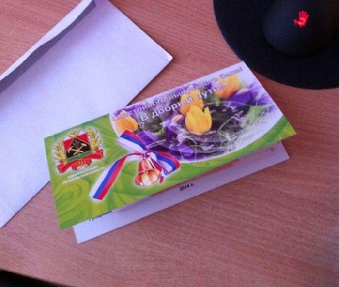 Неожиданный подарок от губернатора Кемеровской области (3 фото)