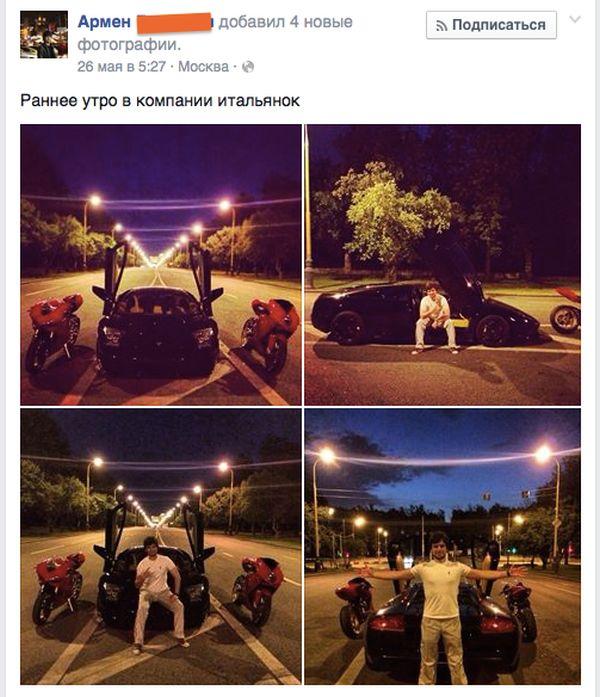 Lamborghini протаранил витрину ЦУМа в Москве (9 фото)