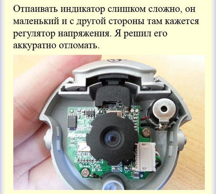 Используем веб-камеру, как средство слежения (11 фото)