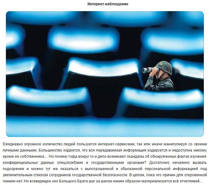 Пугающие современные технологии и разработки (10 фото)